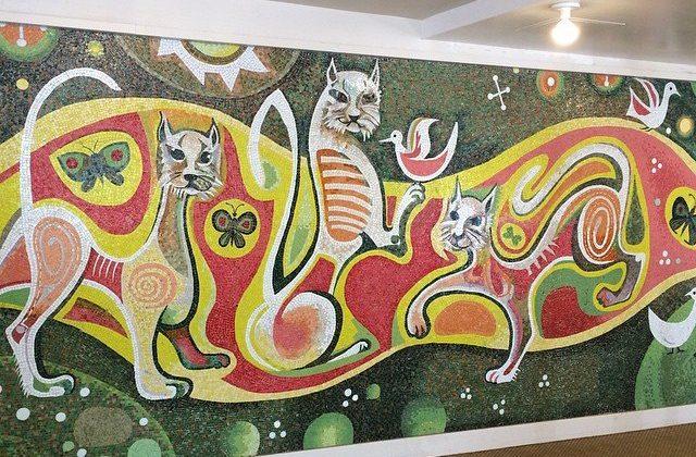 Los Gatos Meadows mosaic mural